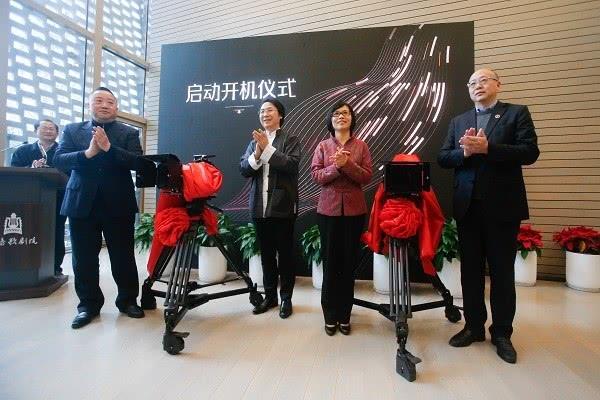 中国首部8K全景声实景歌剧电影《贺绿汀》举行启动仪式