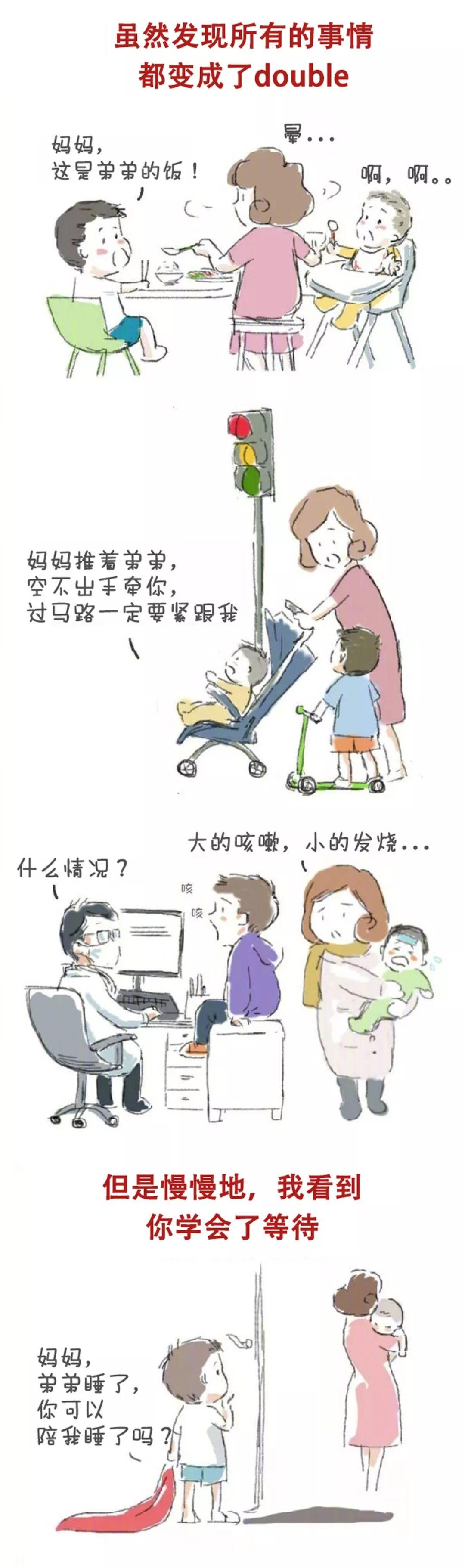 40岁章子怡二胎产子照曝光,丈夫的回应火了……