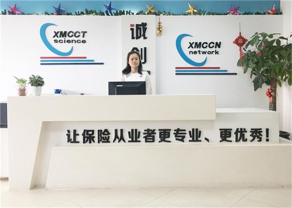 """""""沃保网""""成为福建省电视台""""2020企业贺岁""""互动合作伙伴"""