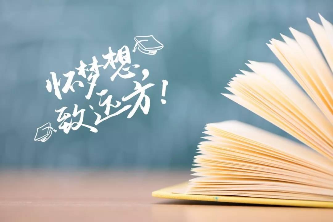 """<b>""""高考工厂""""毛坦厂中学:学习的苦都吃不了,你凭什么谈梦想?</b>"""