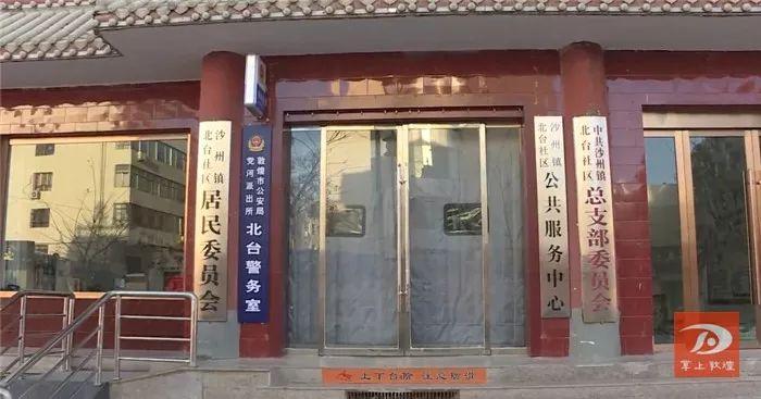 敦煌:文化惠民政策让百姓生活更精彩