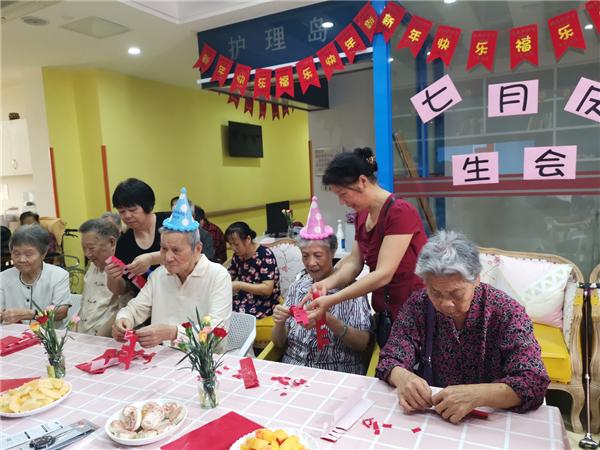 """""""福茵颐园""""成为福建省电视台""""2020企业贺岁""""互动合作伙伴"""