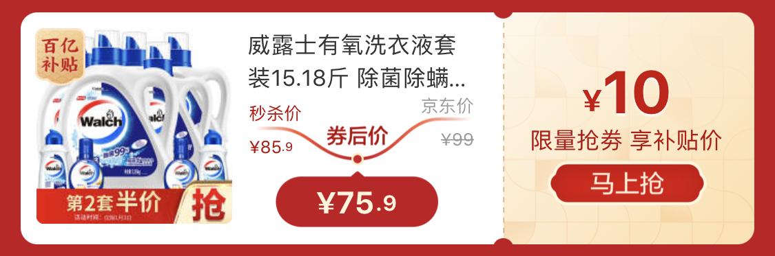娌℃����姘�杩��ㄨ�抽�冲ぉ��������锛�浜�涓�骞磋揣�����������ㄥ��瑕�199锛�