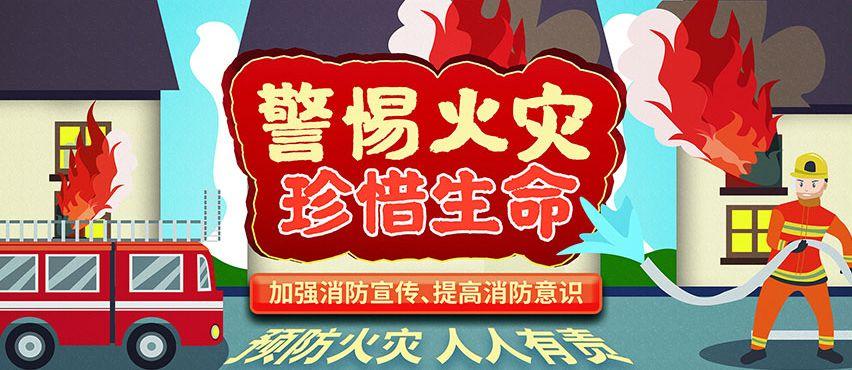 河北快三平台:青岛垃圾分类宣传进社区 寓教于乐市民点赞