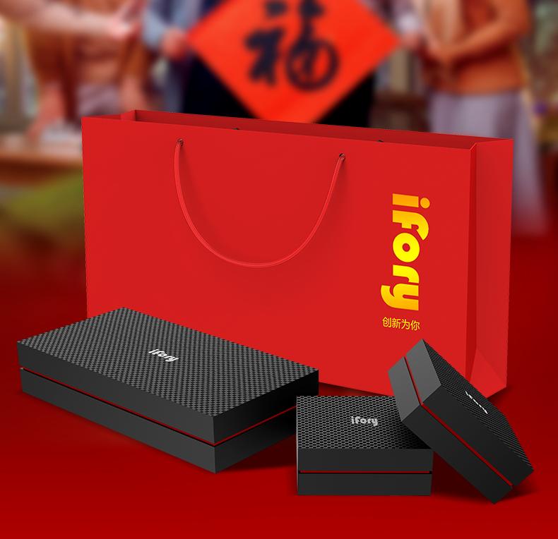 iFory紅動新年 定制禮盒正式發布