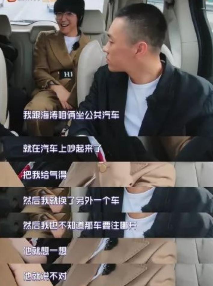吴昕、杜海涛因4块钱差点绝交,明星抠门的背后是你想不到的心酸