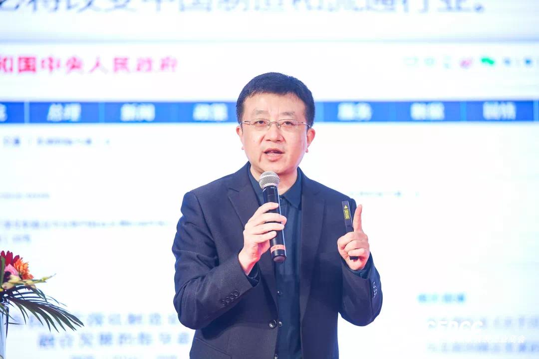 <b>2019年度中国楼梯行业年会在南浔成功召开</b>