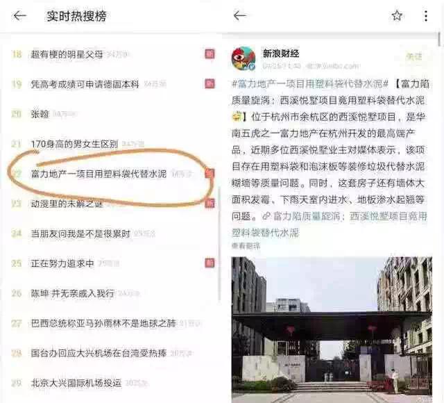 2020,武汉精装楼盘交付大考的纪实年