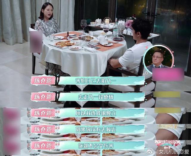 陈乔恩与艾伦约会,当街牵手热聊,甜蜜对视共进晚餐,感情稳定 作者: 来源:猫眼娱乐V