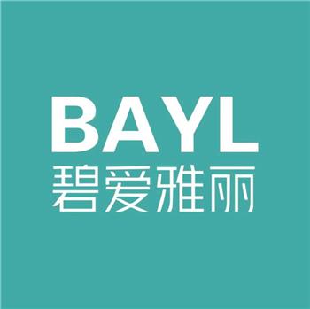 """""""碧爱雅丽""""成为福建省电视台""""2020企业贺岁""""互动合作伙伴"""