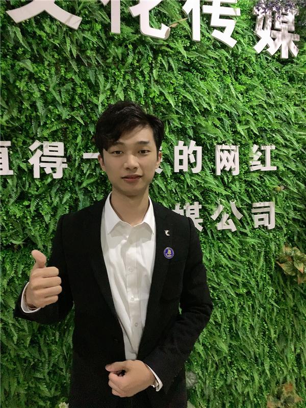"""""""二六向荣""""成为福建省电视台""""2020企业贺岁""""互动合作伙伴"""