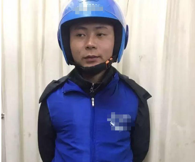 """""""买两个不锈钢脸盆"""",外卖小哥接到奇怪订单,他选择报警……_申元"""