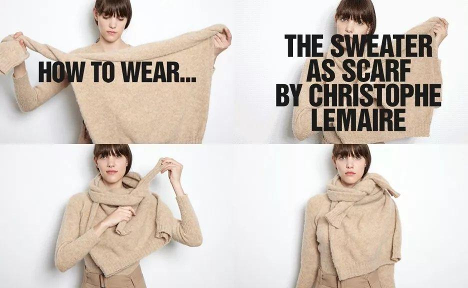 怎么穿才时髦?反正毛衣绝对不能好好穿