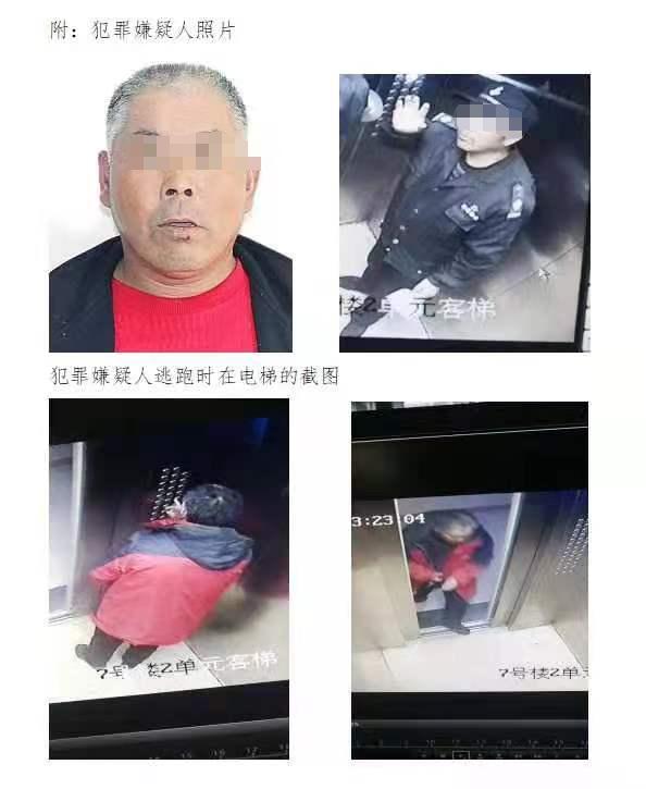 鄭州一男子家中持刀殺妻后潛逃,現已被警方控制