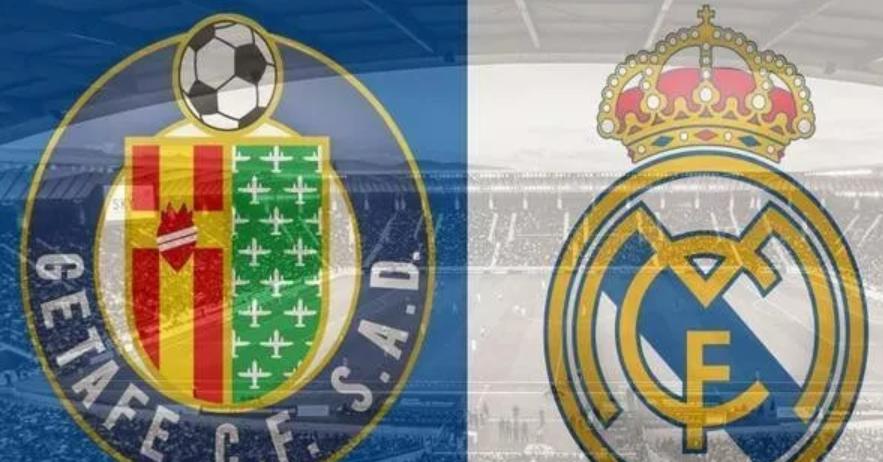 正西甲直播:赫塔菲vs皇家马德里