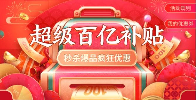 京东百亿补贴:速领105-5元全品券,戴尔燃笔记本4699元