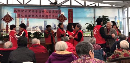 中国社会福利基金会携手上海多家爱心组织开展志愿敬老行