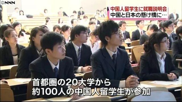 """东大教授夸这届来日本的中国留学生优秀的""""可怕?#20445;?/><em></em></a></div> <h3><a href="""