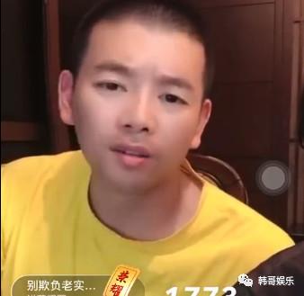 姚永純和陶大帥因出視頻互懟,李明霖表示平臺封禁網紅流失2億用戶