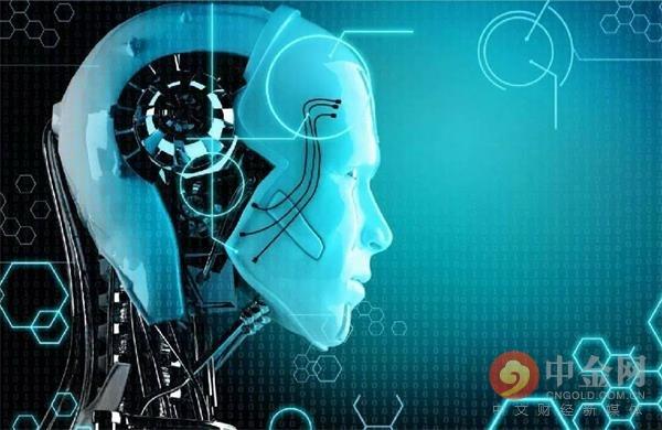 区块链人工智能再赋能 微众银行推隐私保护方案