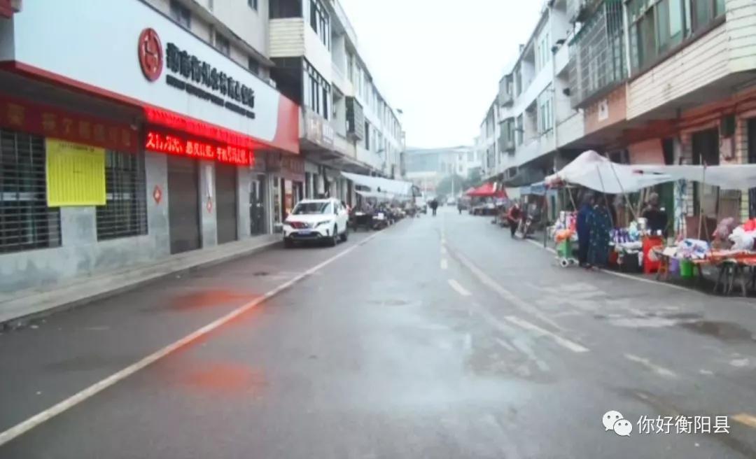 "<b>彻底根治!衡阳县这个地方的""马路市场""取缔之后大变样!</b>"