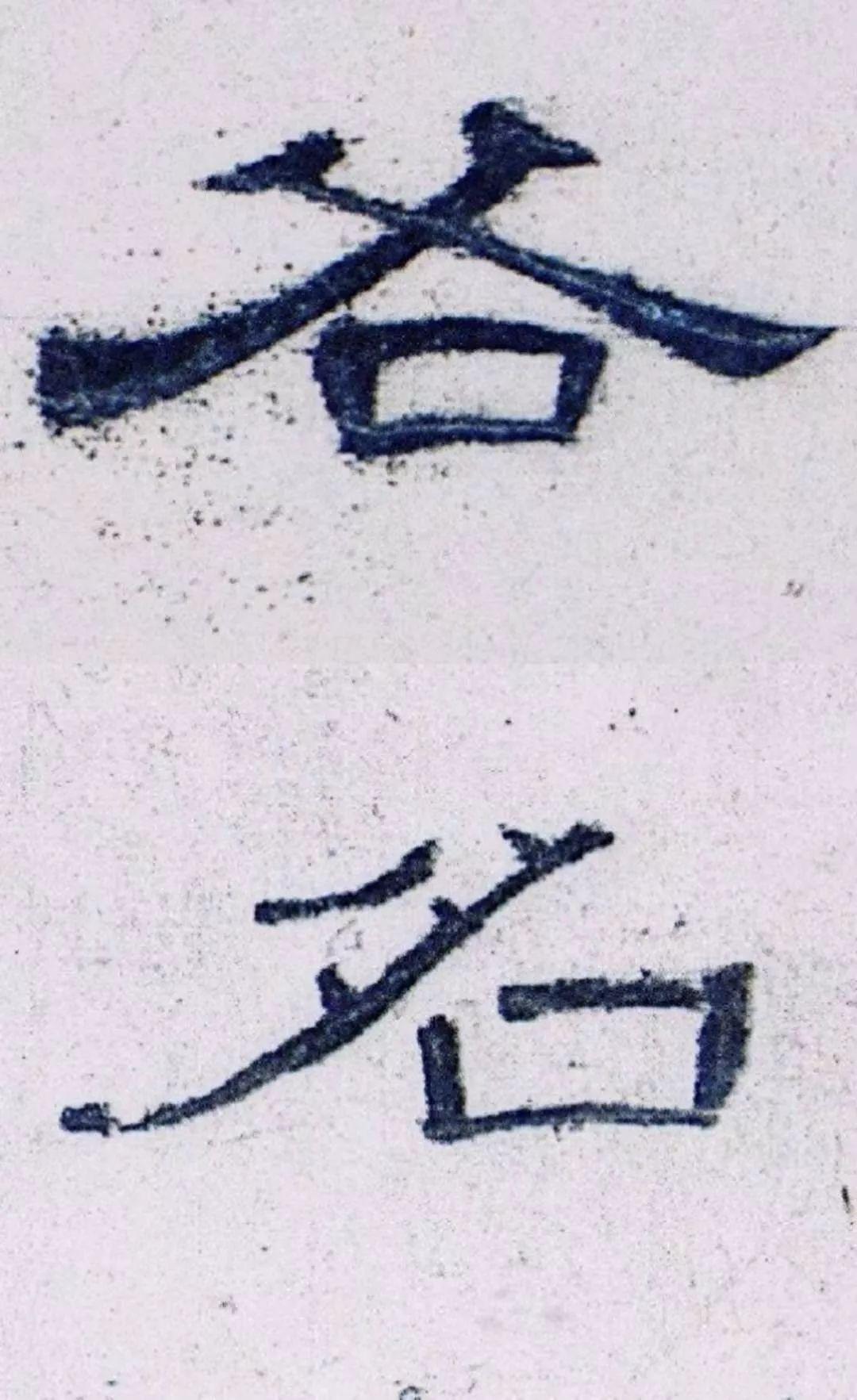 汉字有哪些字体
