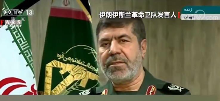 """美國暫時的快樂將很快轉化成悲痛 伊朗""""圣城旅""""新指揮官上任"""