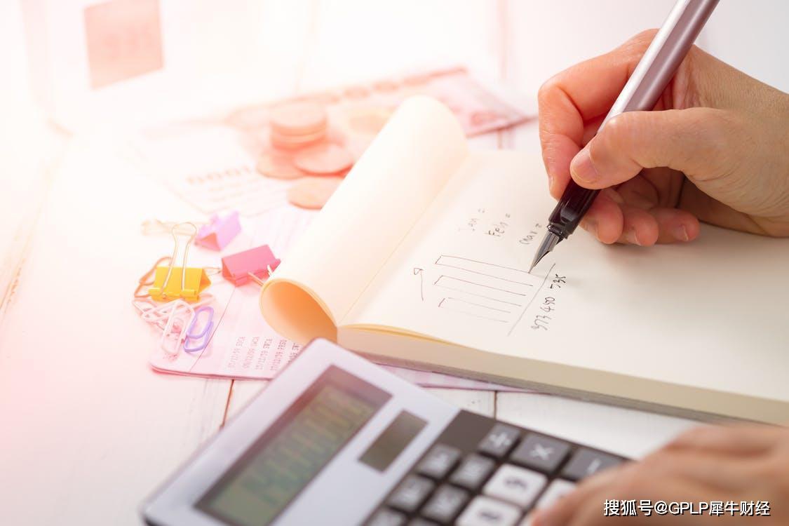 穿越周期财富增值利器 太平财富智赢年金保险广受关注_产品