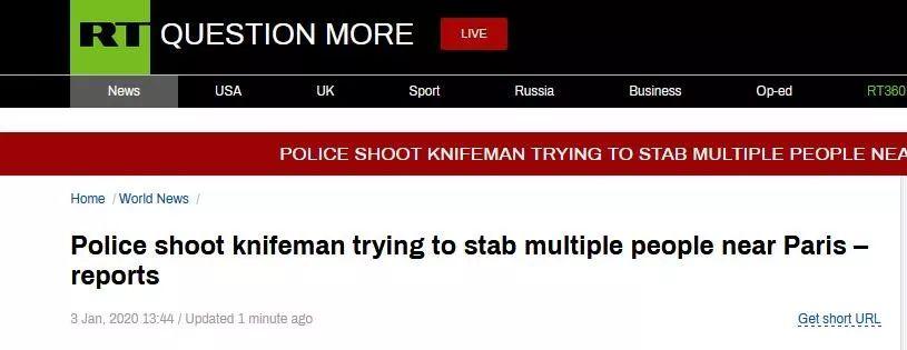 巴黎街头有男子持刀伤人,被击毙!
