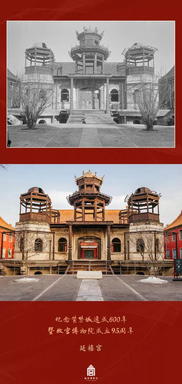 故宫,今年600岁了!美爆了!