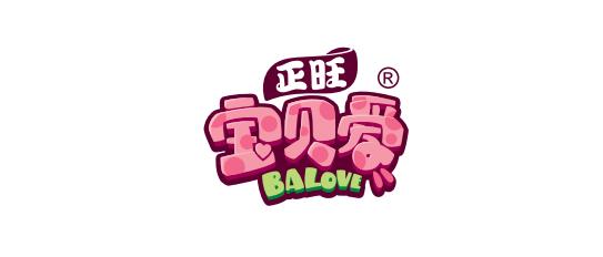 """""""正旺集团""""成为福建省电视台""""2020企业贺岁""""互动合作伙伴"""