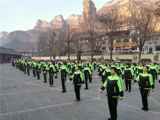河北省健步走协会组织全省代表登高迎新年 郝小学