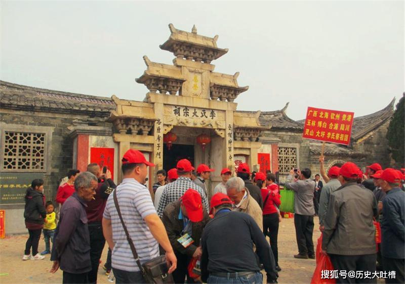 """李姓人口_中国人口""""最多""""的4大姓氏:张姓没出一个皇帝,此姓却出了"""