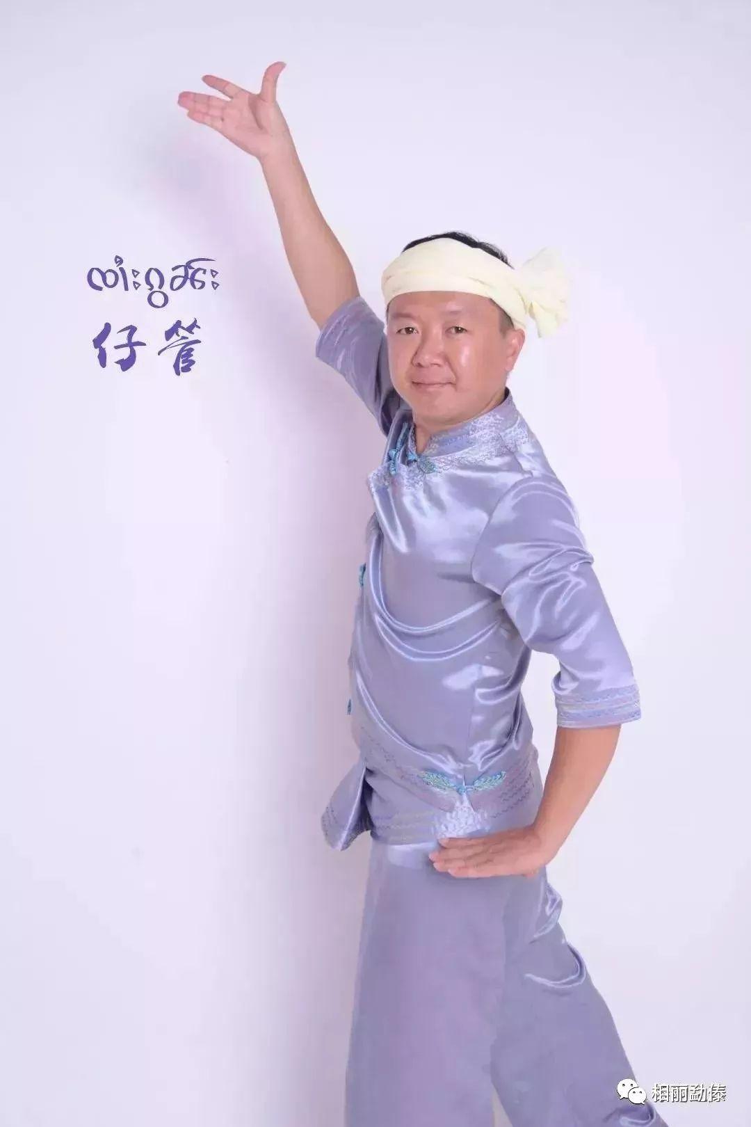 """怀念""""孔雀公主""""--万小散--报刊--中国作家网"""