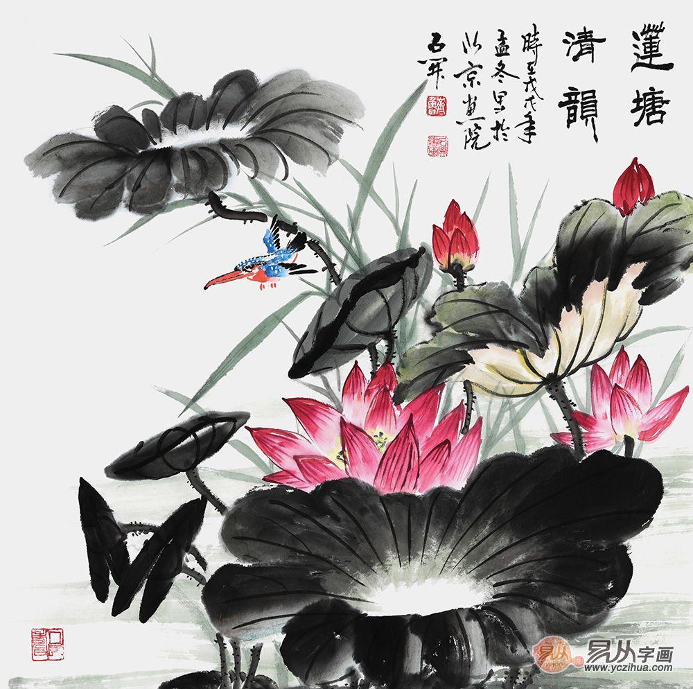 国礼书画家石开新品斗方荷花图《莲塘清韵》