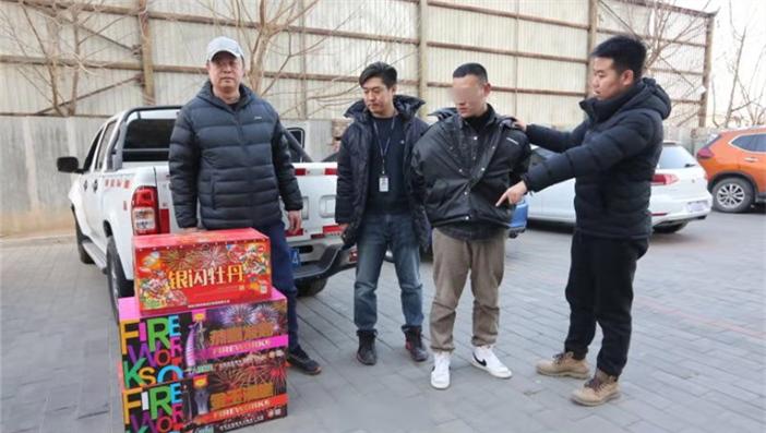 2020年北京通州首例!一男子违规燃放烟花爆竹被拘留
