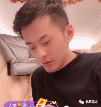 辛巴表示不參加年度賽,放棄參加春晚,一哥建議姚永純碰個人氣高的