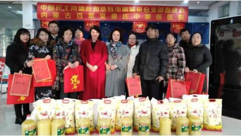 民盟新城区总支联合百草堂秦氏中医院举行捐资助学活动