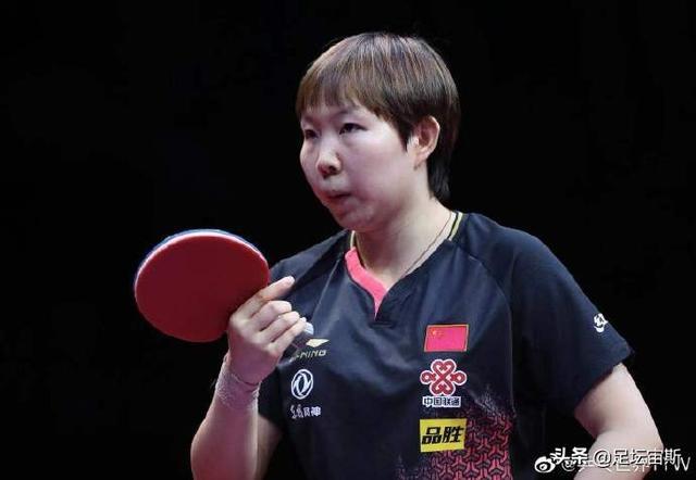 国乒小魔王喊了两次冠军受到冲击