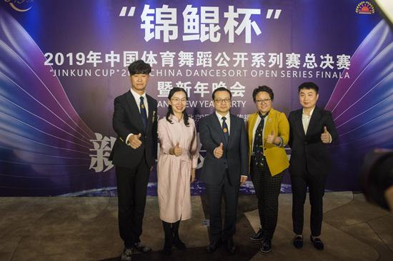 中国体育舞蹈公开赛总决赛新闻发布会在深圳举行