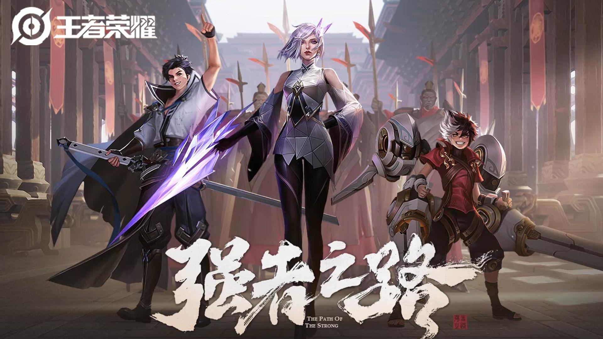 2019穿越 排行榜_2019年热门网游排行榜