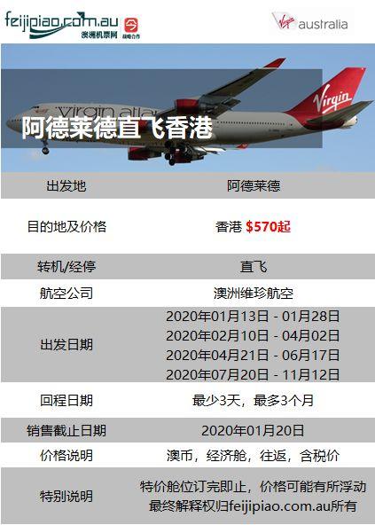 机票最便宜的网站_怎样预定到最便宜的机票