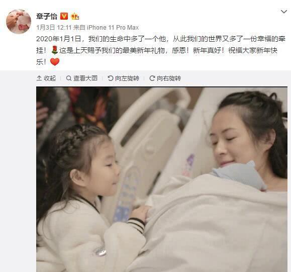 章子怡公布二胎喜讯汪峰3女1儿终于儿女双全姚晨金莎娱乐场官方网站引发话题
