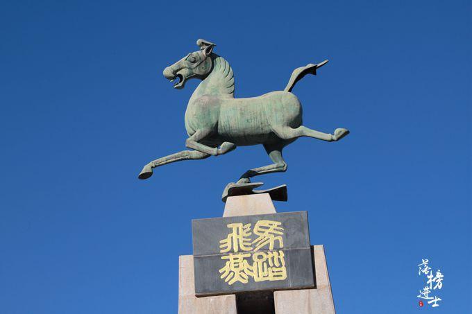 雷台汉墓,国宝马踏飞燕就在这里出土,还有千年雄狮,却鲜为人知