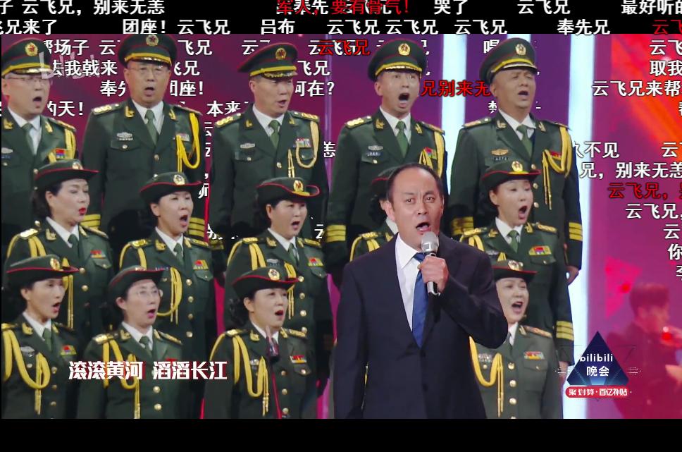 """B站晚会幕后英雄聊""""出圈"""":家国情共鸣,次元壁倒塌!"""