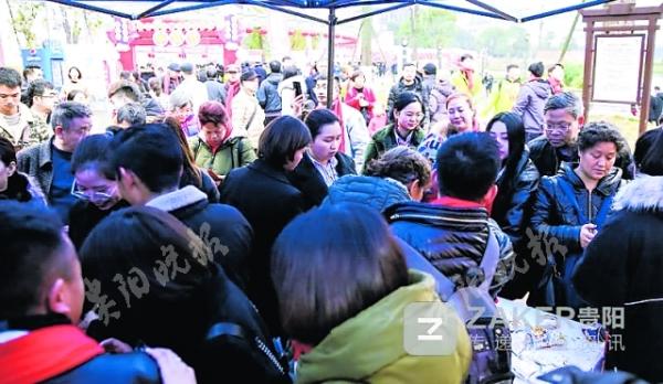 近200家文旅企业 助阵年货节