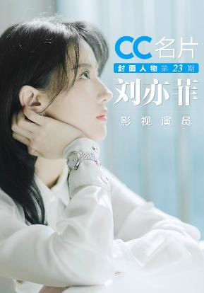 2019动o+人物排行_2019国漫美女排行榜,没正面照的她火了 焰灵姬靠眼神稳