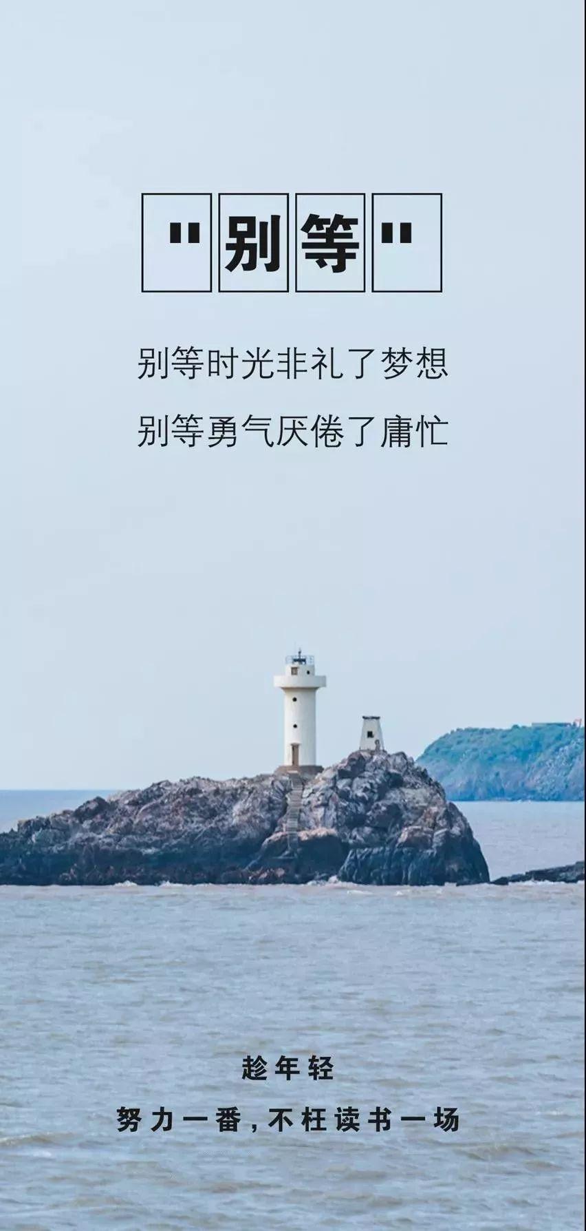 一个人孤独的图片带字