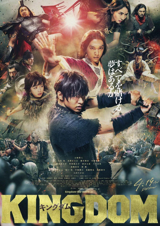 2019日本电影排行榜_2019日本电影票房排行榜top10和2部遗珠榜