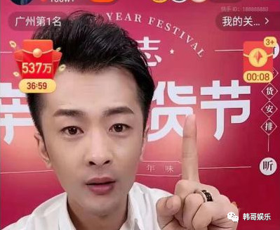 小沈龍嘲諷辛巴pk捐基金目的不純,半陽夸牌牌琦明事理不瞎收禮